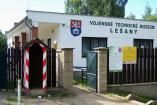 Військово-технічний музей